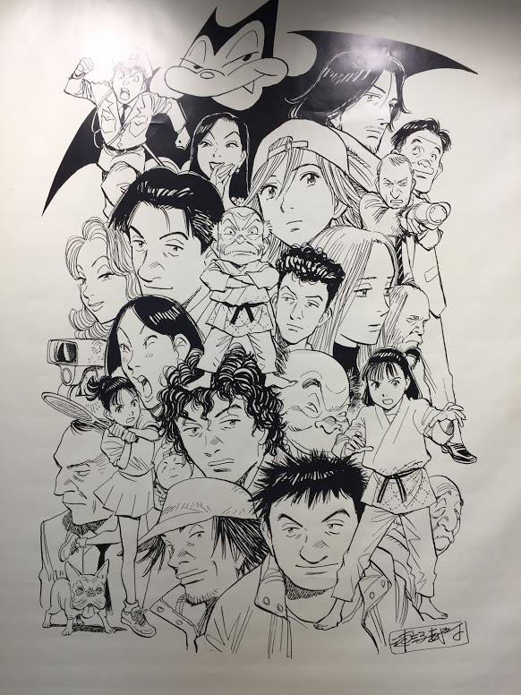 Exposition - L'art de Naoki Urasawa - ÉOLE Paris