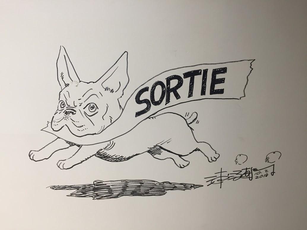 Sortie chien - L'art de Naoki Urasawa - ÉOLE Paris